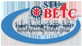 الكلية التقنية الهندسية/ البصرة Logo