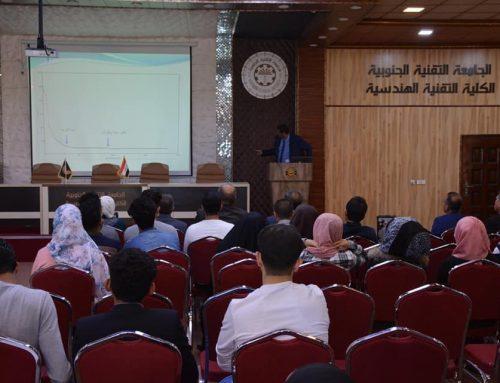 الكلية التقنية الهندسية البصرة تقيم ورشة عمل عن ملوحة وتلوث مياه شط العرب