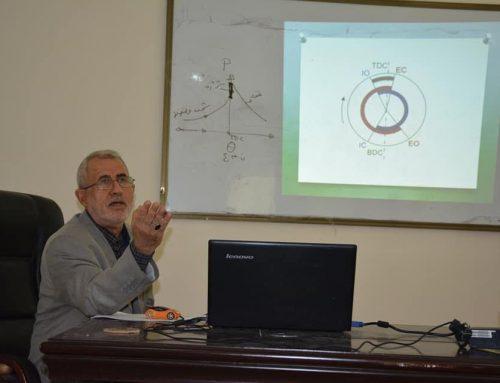 الكلية التقنية الهندسية البصرة تقيم دورة لتأهيل المتقدمين على برنامج الدراسات العليا الماجستير